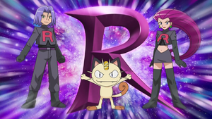 File:300px-Team Rocket BW 1.png
