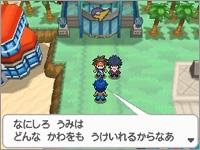 File:Shizui 3.png