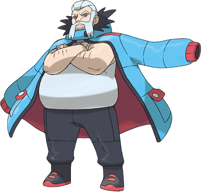 File:Wulfric.png