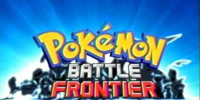 Battle Frontier (song)