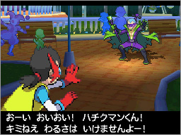 File:BW2 Pokewood 1.png