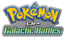 Pokémon DP - Galactic Battles.png