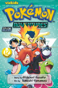 Viz Media Adventures volume 12