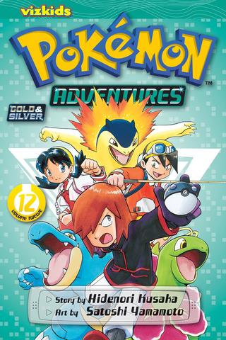 File:Viz Media Adventures volume 12.png