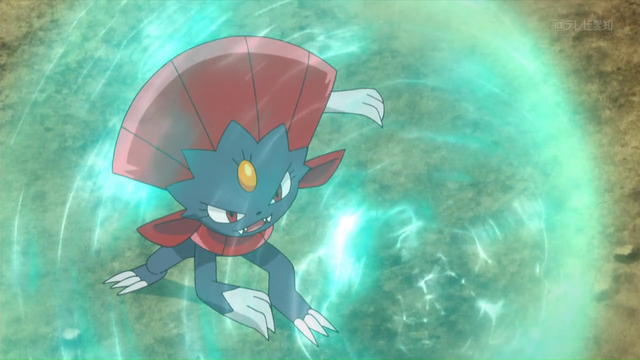 File:Alain Weavile Protect.png