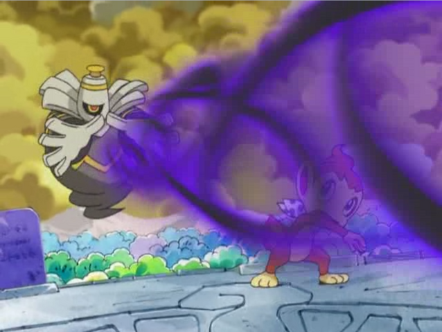 File:Dusknoir Dark Pulse.png