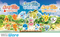 Pokemon Mystery Dungeon- Stormy, Blazing, and Light Adventure Squads
