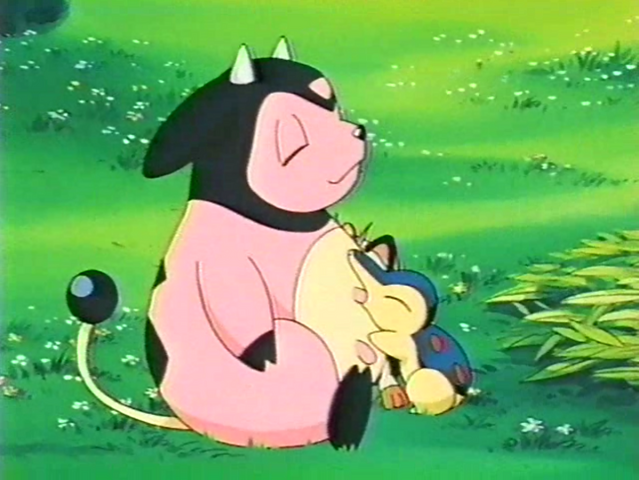 File:Miltank Milk Drink.png