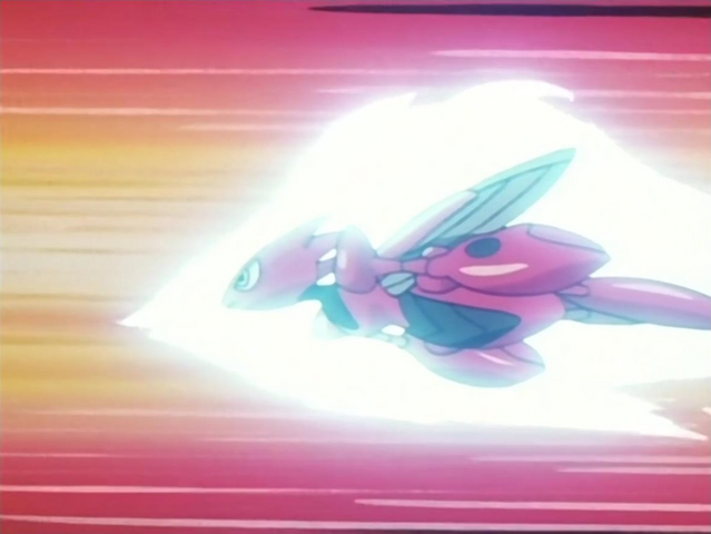 File:Blade Quick Attack.png
