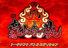 CR GI Logo