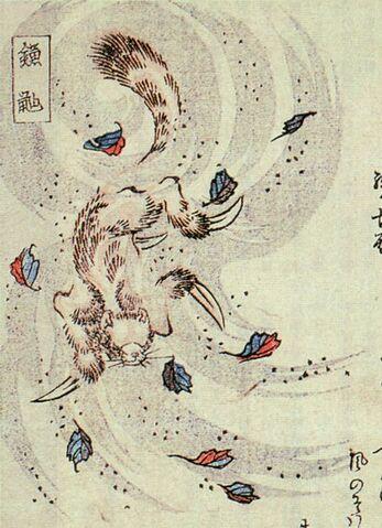 File:Masasumi Kamaitachi.jpg