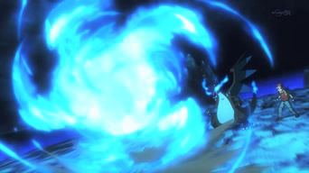 File:20131204114638!Red Mega Charizard X Fire Blast PO.png