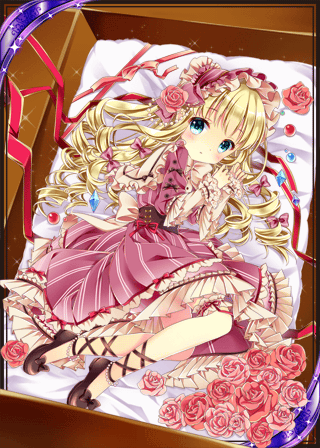 File:Darling Doll H.png
