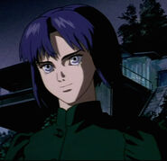 Motoko 1995 Ghost in the Shell