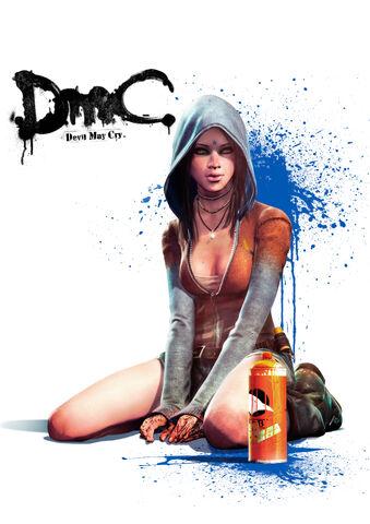 File:Kat DMC.jpg