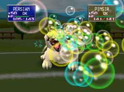 File:Persian bubble beam.png