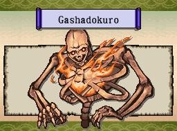 File:Gashadokuro (Ōkami).png