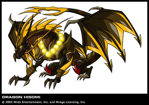 File:Dragon Hisomi.jpg
