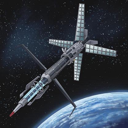 File:Satellite Cannon.jpeg