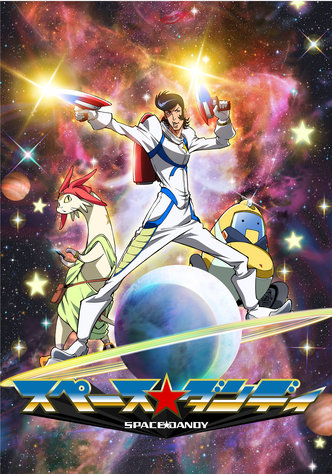 File:Space Dandy promotional image.jpg