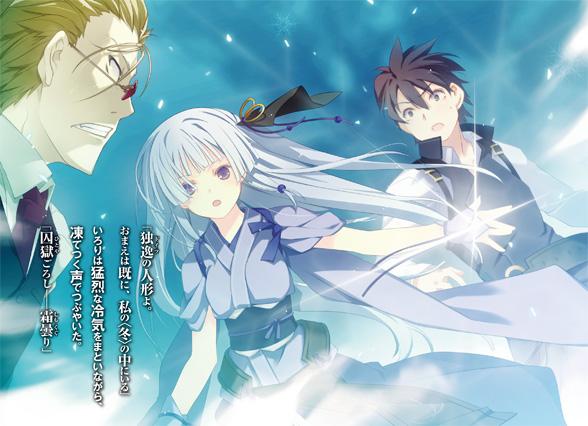File:Kikoushoujo4 pin.jpg