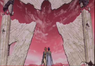 Judgement Gate