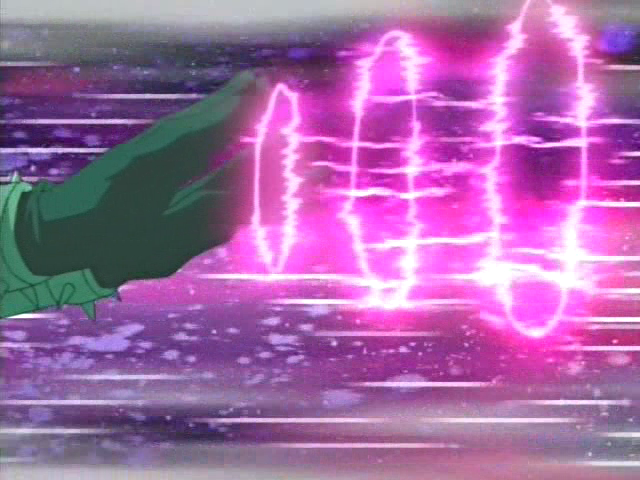 File:Psychic Wave.png