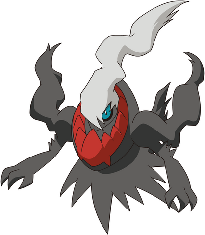 File:Pitch Black Pokemon.png