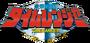 Logo-timeranger