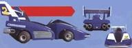 File:Blue Speeder 2.jpg