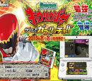 Zyuden Sentai Kyoryuger: Game on Gaburincho