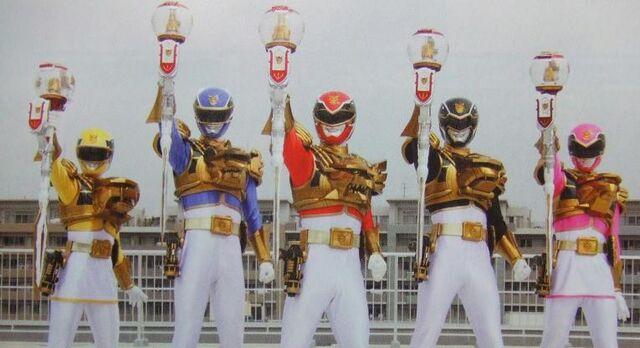 File:TSG-Super Goseiger.jpg