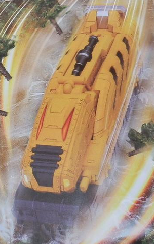 File:Untamed Claw Ressha.png