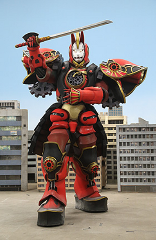 File:SSN-Red Kyuubi.png