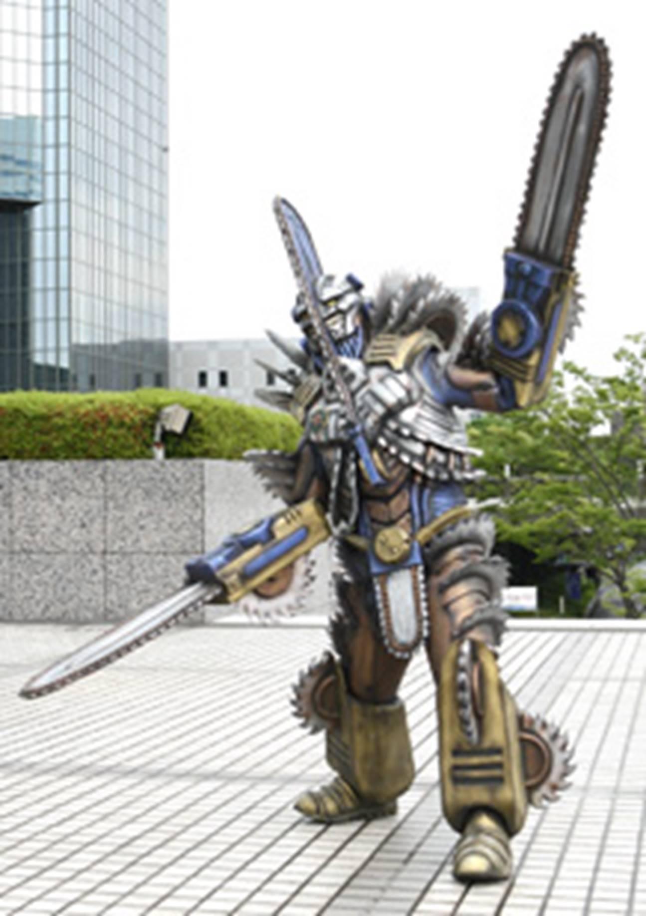 File:Goon-vm-chainsaw.jpg