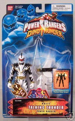 File:Phantompowerrager.jpg