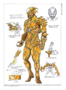 Neoragorn