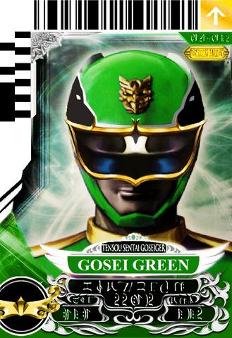 File:True Gosei Green.png