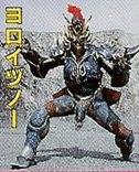 File:34. Armor Brain.jpg