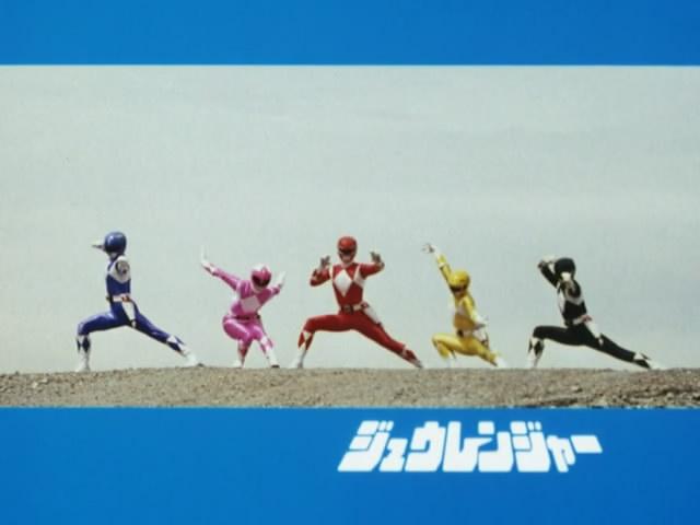 File:Guis-kyouryuu-sentai-zyuranger-32-b2a78498-mkv snapshot 08-59 2012-08-30 18-19-36.jpg