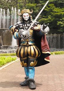 File:Goon-vi-nigori.jpg
