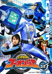 Go-Onger DVD Vol 2