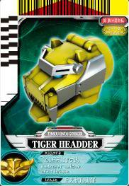 File:Tiger Header card.jpg