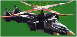 Samurai Star Chopper zord