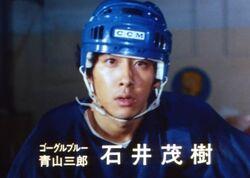 Saburou Aoyama