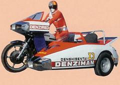 File:Denji-ar-machine.jpg