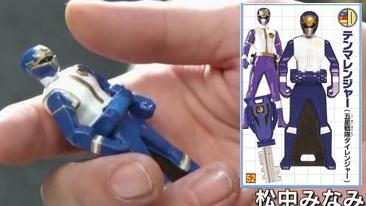 File:TenmaRanger Key comparison.jpg
