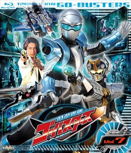 File:Go-Busters Blu-ray Vol 7.jpg