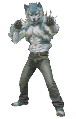 File:Prjf-werewolf.png