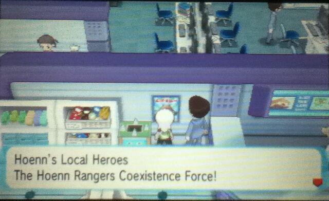 File:Hoenn Rangers Toys.JPG